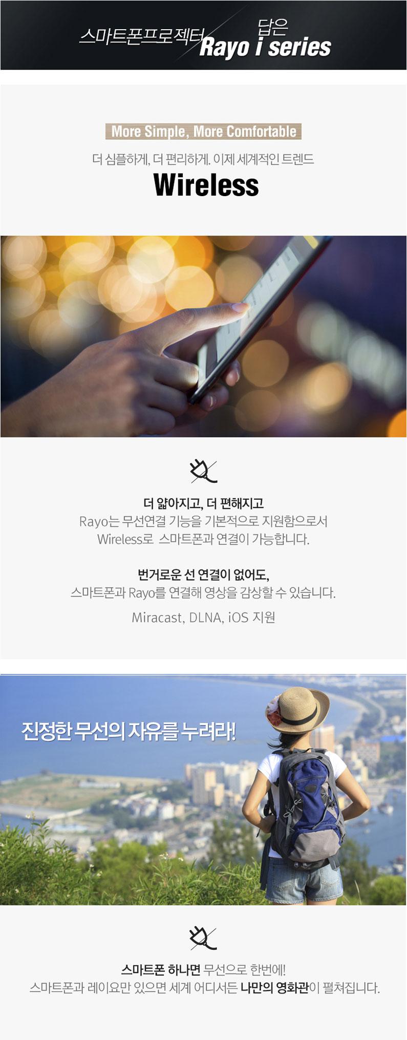 미니빔 프로젝터 100안시 LED 캐논 레이요 i5 빔프로젝터 Rayo i5 빔프로젝트 Miracast DLNA 배터리 237g LED미니빔 스마트폰 프로젝터 해상도 WVGA(854*480) 솔로몬기술단 02-711-4003