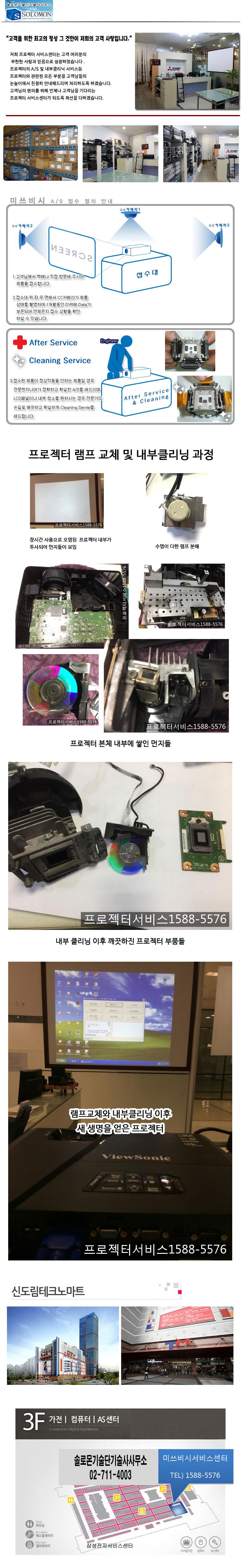 뷰소닉(ViewSonic) 프로젝터 모델번호 VS15875 전용 램프