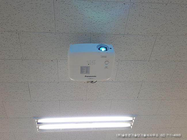 당진 OO관리사무소 강당  파나소닉 PT-VX600 LCD프로젝터 설치사진