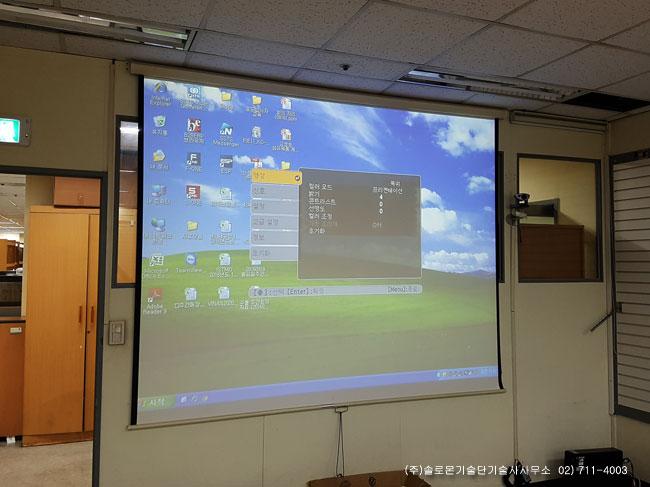강동구 OO의류회사 회의실 엡손 EB-824H LCD프로젝터 설치사진
