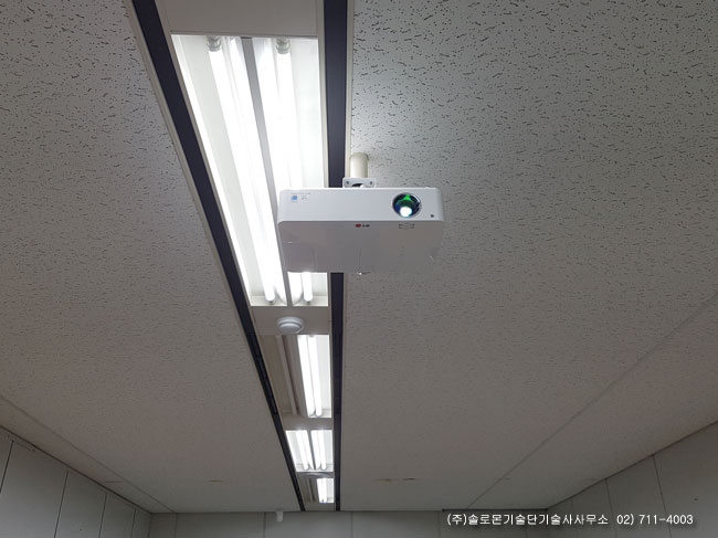 부천 OO보건소 교육장 LG BG650 LCD 빔프로젝터 전동매립스크린 이전설치사진