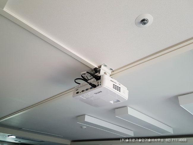 위례신도시 OO아파트 벤큐 MH530 DLP프로젝터 설치사진