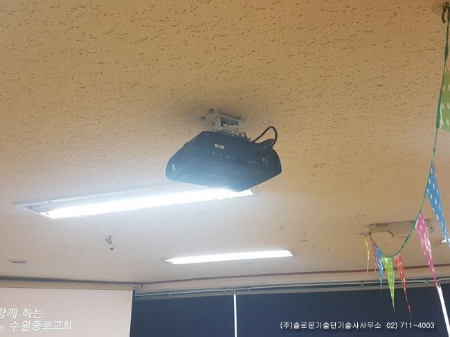 수원 OO교회 뷰소닉 PJD5255 DLP 빔프로젝터 교체사진