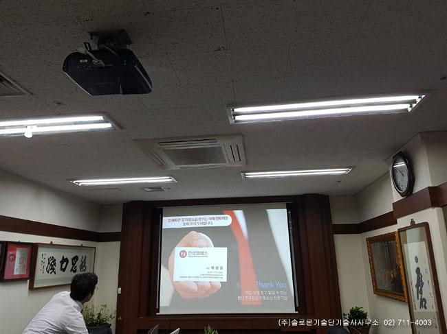 영등포 OO회의실 뷰소닉 PJD5255 DLP 빔프로젝터 교체설치사진