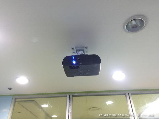 반포동 OO역사학원 강의실 PJD5153 Viewsonic DLP 프로젝터 설치사진