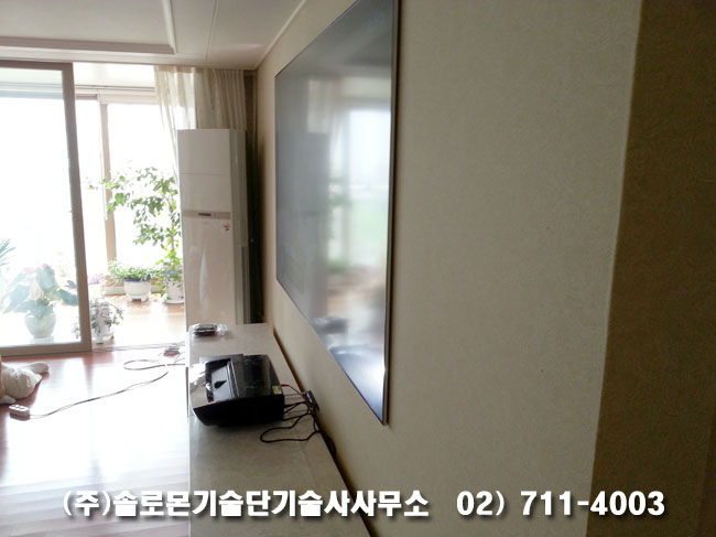 시네마빔TV 헥토 hecto 100인치 대형화면 구사  솔로몬기술단기술사사무소 02-711-4003