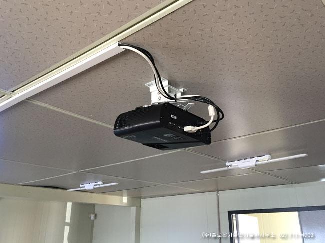 파주 OO공사현장 회의실 뷰소닉 PJD5155 DLP 빔프로젝터 설치사진