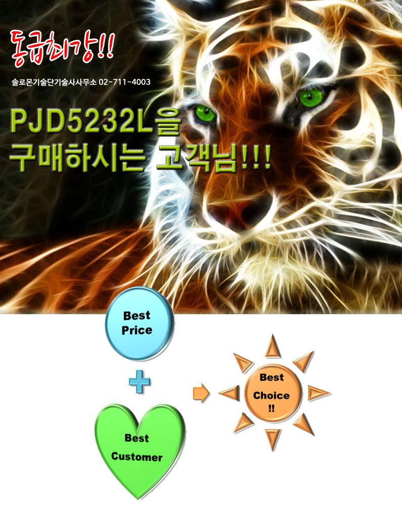 뷰소닉 pjd5232 구매고객 동급최강