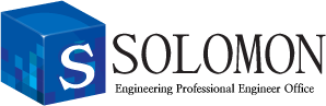 (주)솔로몬기술단기술사사무소